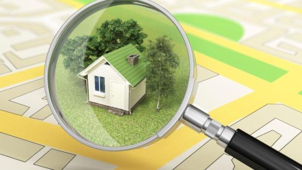 Вниманию правообладателей ранее учтенных объектов недвижимости!
